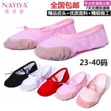 厂家供应成人软底练功鞋 男女童芭蕾舞鞋 儿童舞蹈鞋 猫爪鞋 瑜伽鞋 帆布形体鞋 暴走电商
