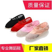 儿童舞蹈鞋 男女童芭蕾舞鞋 成人软底练功鞋 猫爪鞋 瑜伽鞋 帆布形体鞋 暴走电商
