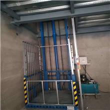 液压升降货梯 导轨升降货梯 峻鑫起重 固定式升降货梯