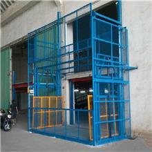 骄厢式货梯 固定式升降货梯 峻鑫起重 液压升降货梯