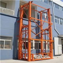 导轨升降货梯 峻鑫起重 固定式升降货梯 液压升降货梯