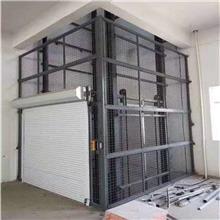 液压升降货梯 固定式升降货梯 峻鑫起重 小型载货梯生厂厂家