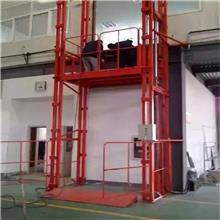 轿厢式货梯 峻鑫起重 导轨式升降货梯 固定式升降货梯