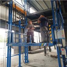 轿厢式货梯 固定式升降货梯 峻鑫起重 固定式升降载梯厂家