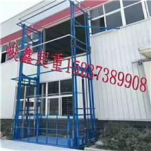 导轨升降货梯 液压升降货梯 峻鑫起重 固定式升降货梯