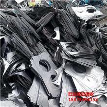 桂林废不锈钢回收电话上门,服务周到,你还在犹豫吗
