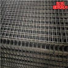 东乐厂家直销钢筋网片  工地建筑网片 铁丝网