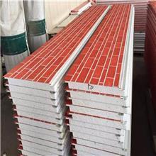 厂家直销聚氨酯保温家装建材装饰隔热一体板 欧式金属雕花板