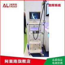 专业供应 奥辉系统电子胃镜系统 奥林巴斯显微镜