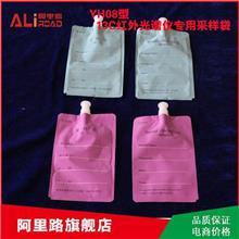 大量供应 YH08型13C红外光谱仪专用采样袋 现货批发