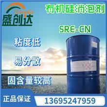原装德国瓦克 通用型 有机硅消泡剂SRE-CN