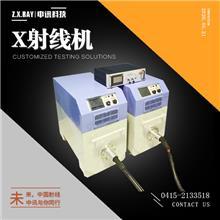 高频信号发生器设计-高频信号发生器安装-高频信号发生器维修