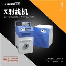 高频单信号发生器-高频单信号发生器厂家-高频单信号发生器生产厂家