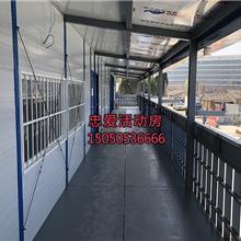 南京活动房 活动板房 活动房集装箱 工地活动房 活动房搭建 单层活动房