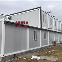 南京集装箱 集装箱活动房 住人集装箱 工地集装箱 定制集装箱 可移动集装箱