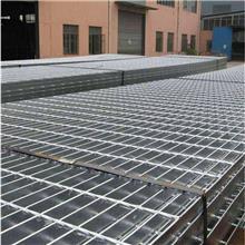 可定制热镀锌钢格板家装建材镀锌平台踏步钢格栅电厂排水沟盖板