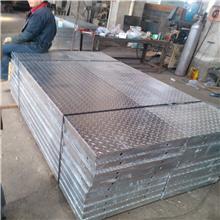 厂家 不锈钢格栅板 电厂排水沟盖板踏步钢格板 异形沟盖压焊钢格板