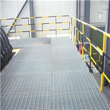 踏步板 厂家供应 踏步走道钢格板 楼梯踏步板 防滑楼梯格栅板
