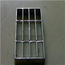平台踏步压焊钢格板 压焊钢格板 防滑齿型钢格板 厂家直销