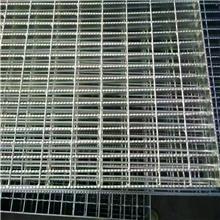 厂家定制 镀锌钢格栅 不锈钢网格平台楼梯踏步板 水沟盖板