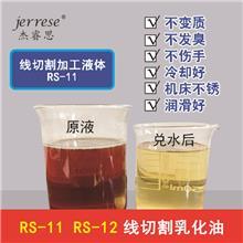 纯油乳化油 汽油乳化油 线切割乳化油