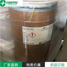 美国歌德 原装进口 VPCI-609 除锈剂 大桶包装 Cortec总代理