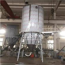 塔底收料 旋风收料 带除湿机的离心喷雾干燥机 喷塔干燥设备