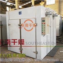 厂家现货直销 衣服服装干燥房 牛仔裤干燥室 CT-C-1型烘干箱