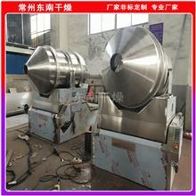 供应EYH500型二维混合机 卧式混合机 化工原料二维混合设备
