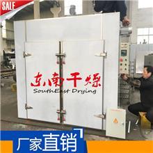 电池真空烘箱 电力三极管恒温热风循环烘箱 枫香脂干燥机