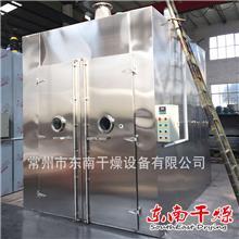 【厂家直销】 磁性材料烘干机 磁铁粉干燥设备 锌粉矿粉干烘箱