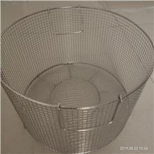 茂城厂家批发不锈钢网篮 带盖子带锁消毒筐 清洗网筐油炸筐篮
