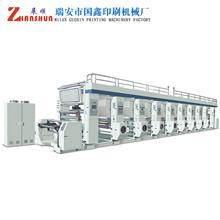 全自动高速电脑套色凹版印刷机 国鑫机械厂 可定制 全自动凹版印刷机 电脑套色印刷机