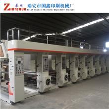 中速电脑凹版印刷机 全自动凹版印刷机 国鑫机械厂 可定制 塑料袋印刷机 自动印刷机