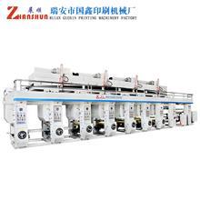 全自动中速凹版印刷 复合一体机印刷机 中速凹版印刷机 国鑫机械厂 可定制 凹版印刷机