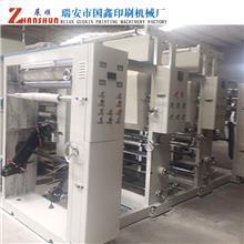 凹版印刷机 电脑套色印刷机 高速全自动印刷机 国鑫机械 可定制 高速凹版印刷机