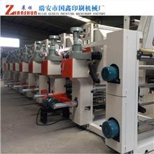 中高速七色凹版印刷机 国鑫机械厂 可定制 中高速凹版印刷机 七色印刷机