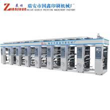 七色凹版印刷机 电脑套色印刷机 国鑫机械 可定制 高速凹版印刷机 全自动印刷机