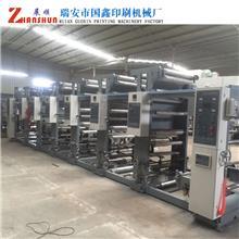 双收双放凹版印刷机 电脑套色印刷机 国鑫机械厂 可定制 高速凹版印刷机