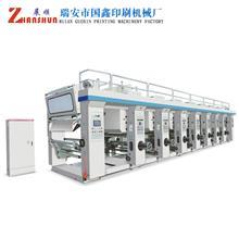 电脑套色凹版印刷机 自带三电机 国鑫机械 可定制 电脑套色印刷机 全自动高速印刷机