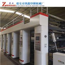 三-七电机高速凹版印刷机 电脑套色凹版印刷机 国鑫机械厂 可定制 凹版印刷机