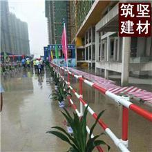 临边栏杆基坑塑料紧固链接件 楼梯扶手连接件 建筑工地PPR楼梯扶手 厂家直线
