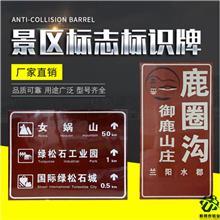 上海交通标志牌源头厂家-景区标志牌-路牌