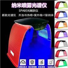 冷热喷雾光谱仪LED光子嫩肤韩国美容仪光疗美容院专用嫩肤仪七彩