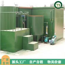 机械工业乳化液废水处理机 喷漆循环水处理机 钦季源环保 质量保障