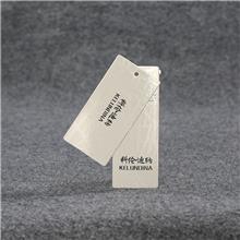 内衣吊牌 文胸商标吊牌 时尚服装吊牌 定做设计透明磨沙PVC吊牌