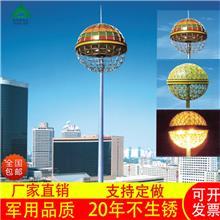 高杆灯 20米升降式高杆灯 25米30米高杆灯带升降系统 码头机场矿场高杆灯