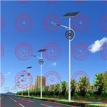 路灯杆厂家直销 少数民族风特色太阳能路灯 5米6米7米户外道路灯杆