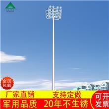 高杆灯 室外照明广场高杆灯 15-30米可升降球场高杆灯 机场港口高杆灯