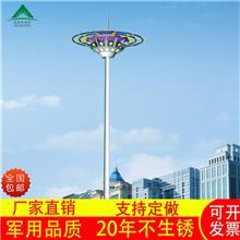 高杆灯 供应15米20米带升降高杆灯 厂家直销带爬梯高杆灯 高杆灯灯盘定制